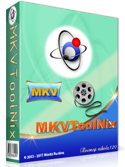 MKVToolNix 7.1.0 Final + Portable