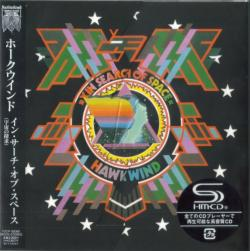 Hawkwind - In Search Of Space (Japanese Edition SHM-CD 2010)