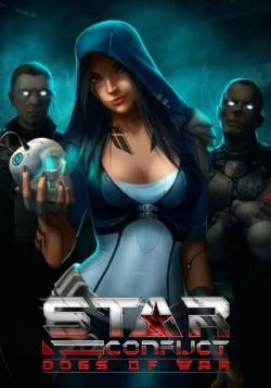 Star Conflict: Dogs of War [1.2.4a.79622]