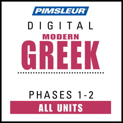 Греческий язык по методу Доктора Пимслера (Фазы 1-2) / Pimsleur Greek Phases 1-2