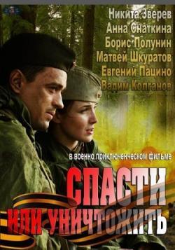 Новые сериалы украинские скачать торрент