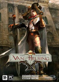 Van Helsing. Новая история / The Incredible Adventures of Van Helsing