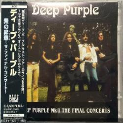 Deep Purple - Deep Purple Mk III The Final Concerts (2CD)
