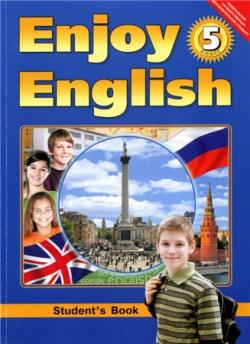 Enjoy English 5 класс ФГОС учебник