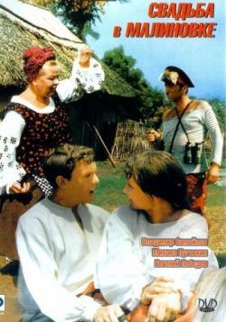 «Екатерина Федорова Видеоуроки Онлайн Смотреть Онлайн» / 1989