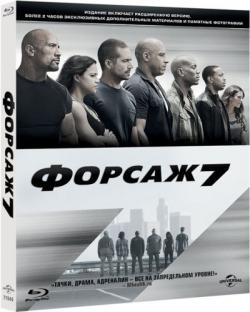 Форсаж 7 / Furious 7 [2-in-1: Theatrical Extended Cut] DUB