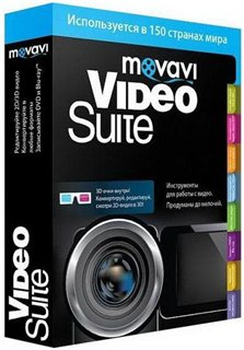Movavi Video Suite 12.0.0