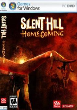 Silent Hill 5 Homecoming