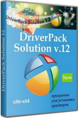 DriverPack Solution 12.3 R250
