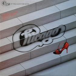 Chicago - If You Leave Me Now [24 bit 96 khz]