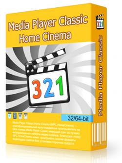 Media Player Classic Home Cinema 1.6.6.6957 Stable + Portable 32/64-bit