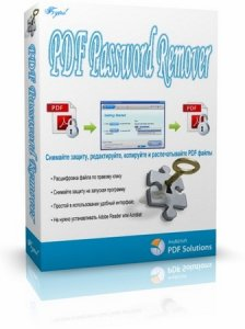 AnyBizSoft PDF Password Remover 1.0.1.10