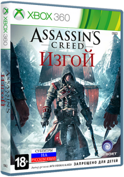 [XBOX360] Assassin's Creed Rogue