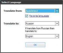 Client for Google Translate Pro 5.1.545 RePack