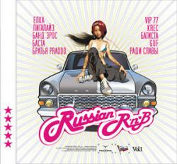 Russian RNB vol.1 (2006)