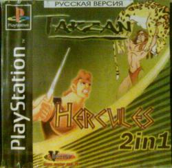 [PSone] Tarzan and Hercules