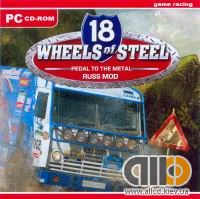 18 Стальных Колёс (18 Wheels of Steel: PTTM Russ Mod) (2006)