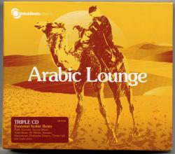 VA - Arabic Lounge (2006)