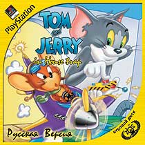 [PSone] Tom & Jerry House Trap (2000)