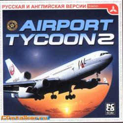 Airport Tycoon 2 (2003)