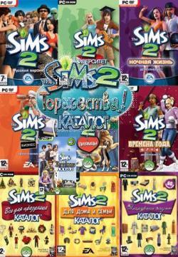 Симс 2 Антология Скачать Бесплатно Игру На Компьютер - фото 4