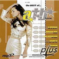 A.T.B. BOOM the best of (2005)