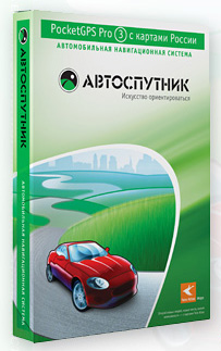 Автоспутник 3.0.120R для Windows Mobile 5.0 (2007)