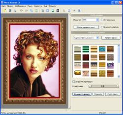 Photo Frames CS (2005)