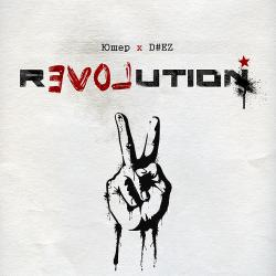 New Rap,Hip-Hop Revolution (2008)