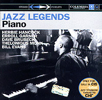 Jazz Legends: Piano (2CD) / Легенды Джаза: Пианино