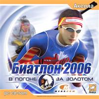 Biathlon 2006: Go for Gold Биатлон 2006: В погоне за золотом