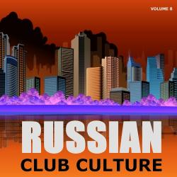 RUSSIAN-CLUB-CULTURE.Vol.8--2009. [tfile.ru]