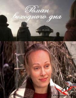 9 ноября есть какой праздник в россии