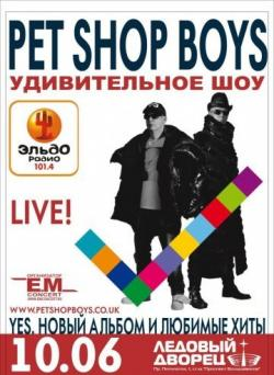 Pet Shop Boys Pandemonium tour 2009 в Москве 11 июня и в Санкт-Петербурге - частично, 10 июня, British Pop ]