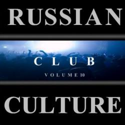 RUSSIAN CLUB CULTURE.Vol.10 (2009)