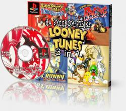 [PSone] Looney Tunes 3 in 1 - Looney Tunes - Racing Bugs Bunny&Tuz - Time Busters Bugs Bunny - Lost in Time