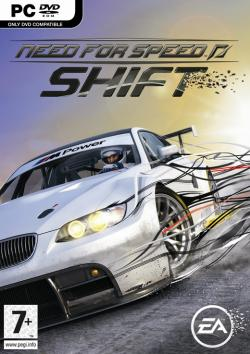 Crack для игры Need For Speed Shift