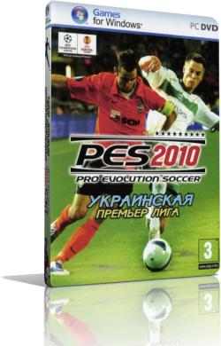 Crack for Pro Evolution Soccer 2010 - Украинская лига full RePack