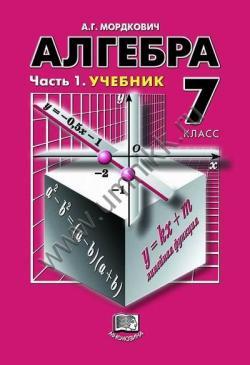 Учебники за 3 Класс Школа России