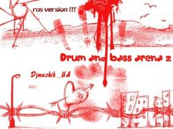 Djmuzhik UA - Drum and bass arena 2