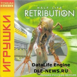 Half-Life: Retribution