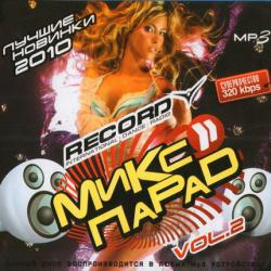 VA - Микс-Парад От Radio Record vol.2