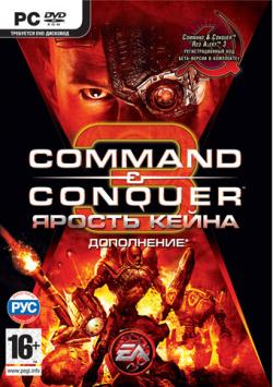 Command & Conquer 3: Kane's Wrath patch 1.02