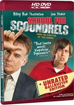 Школа негодяев / School for Scoundrels