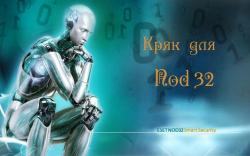 Eset NOD32 Login Viewer 1.4