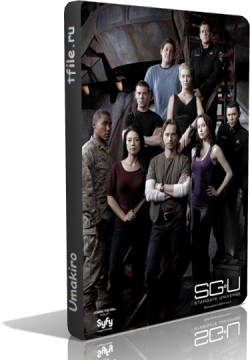 звездные врата.вселенная 3 сезон смотреть онлайн