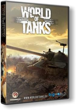 World of Tanks 0.6.3.7