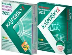 Kaspersky Anti-Virus & Internet Security 2011 11.0.2.556a.b CF2 Final + Trial Reset
