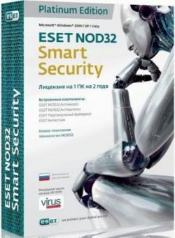 ESET NOD32 Smart Security Platinum Edition 4.2.67.10 32bit/64bit [коробочная версия]