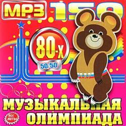 ариэль скачать mp3 музыка